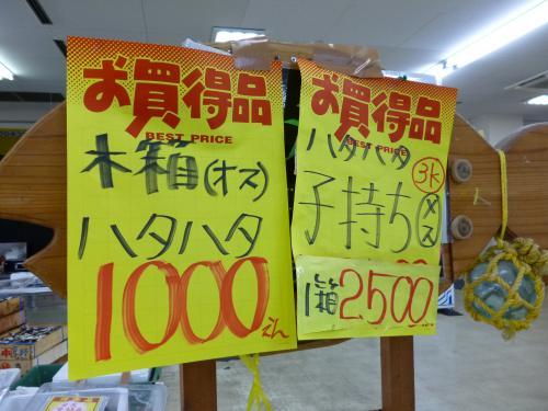 縺キ繧峨>縺兩convert_20121211161440