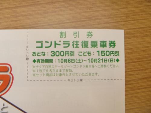 P1020863_convert_20121002142450.jpg