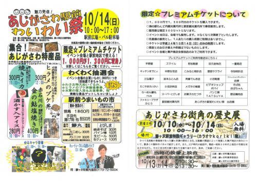 SKMBT_22312101010040_convert_20121010131250.jpg