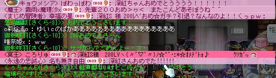 200お祝い4
