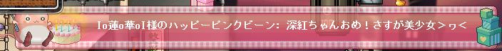 200お祝い13