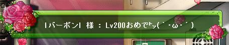 200お祝い14