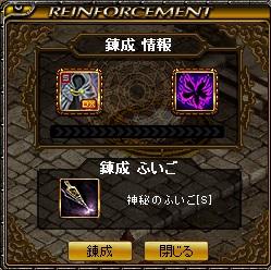 ブラックオーラNX1