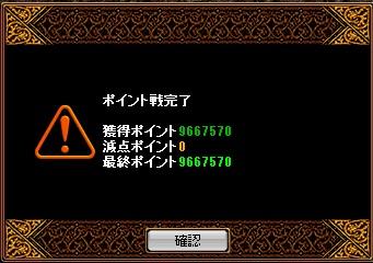 12.5.20PV結果