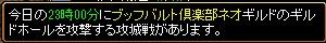 12.5.19攻城攻め