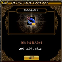 追跡人NX3