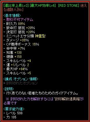 追跡人NX4
