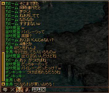 ぱいれーつ??