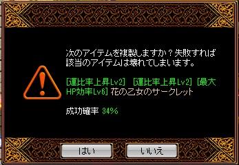 運運HP乙女