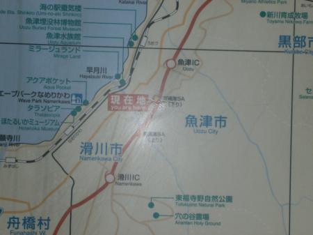 120_20120527205845.jpg