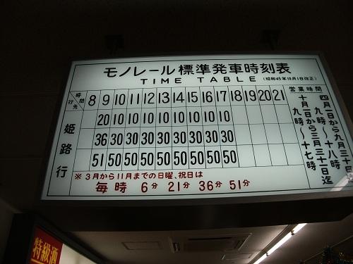 exe.himiji 134.1