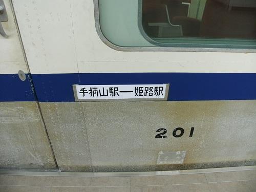 exe.himiji 140.1