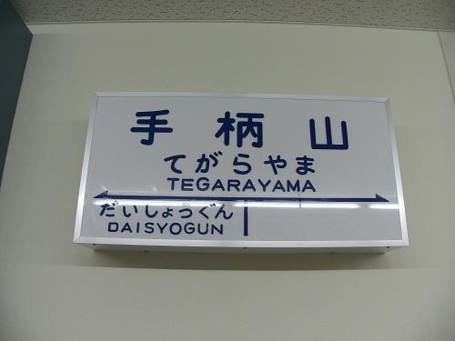 exe.himiji 142.1