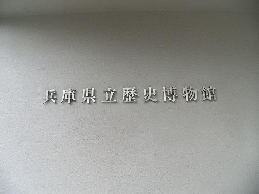 exe.p01 5