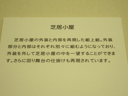 exe.p01 24