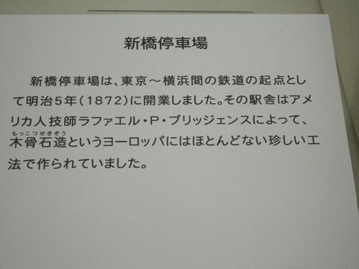 exe.p01 40