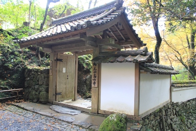 京都・栂尾山高山寺 (3)