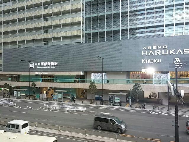 天王寺MIOから見た阿部野橋駅とハルカス
