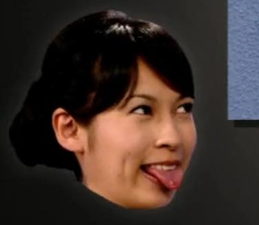 女子アナ ブラタモリ 久保田祐佳 顔アップ 舌出し エロかわいい画像
