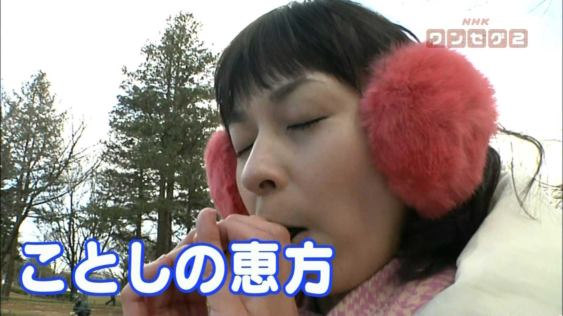 NHK女子アナ ブラタモリ 久保田祐佳 顔アップ セクシー口開け恵方巻きを食べる エロかわいい画像