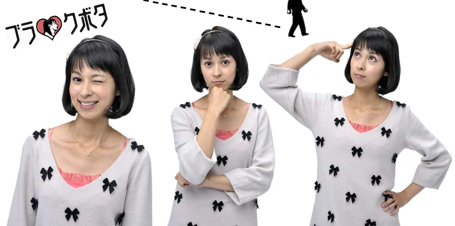 NHK女子アナ ブラタモリ 久保田祐佳 顔アップ ウィンク 笑顔 エロかわいい画像