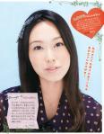 寿美菜子 セクシー 顔アップ カメラ目線 声優 スフィア 唇 ぶっかけ用 高画質 エロかわいい画像
