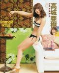 AKB48 高城亜樹 セクシー ビキニ水着 カメラ目線 太もも 高画質 エロかわいい画像6