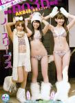 AKB48 高橋みなみ 峯岸みなみ 小嶋陽菜 セクシー ローレグビキニ水着 ダブルピース カメラ目線 脇 おへそ 太もも ノースリーブス ぶっかけ用 体 オナドル 高画質 エロかわいい画像