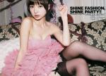 AKB48 篠田麻里子 セクシー ドレス カメラ目線 おっぱいの谷間 ガーターベルト ストッキング 壁紙サイズ オナペット モデル高画質 エロかわいい画像