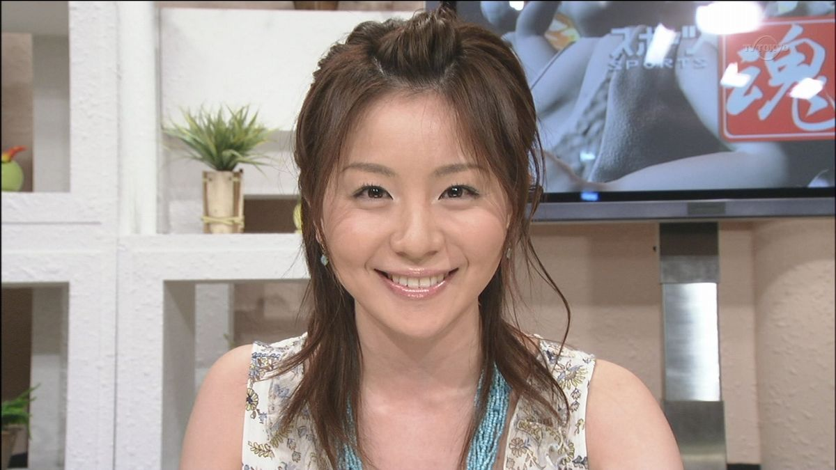 女子アナ 大橋未歩 セクシー 笑顔 顔アップ エロかわいい画像