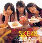 SKE48 高柳明音 松本梨菜 佐藤聖羅 セクシー カメラ目線 スイーツ ぶっかけ用オナドル 高画質エロかわいい画像7