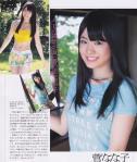 SKE48 菅なな子 セクシー ビキニ水着 笑顔 カメラ目線 おっぱいの谷間 太もも 高画質エロかわいい画像2