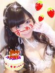 AKB48 佐藤すみれ セクシー おっぱいの谷間 カメラ目線 上目遣い シースルー パイ射用 ぶっかけ用オナドル 高画質エロかわいい画像