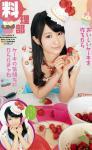 SKE48 小木曽汐莉 セクシー 顔アップ カメラ目線 胸チラ ロリコン 高画質エロかわいい画像6