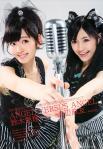 AKB48 渡辺麻友 C-te 鈴木愛理 セクシー マイク握り 高画質エロかわいい画像2