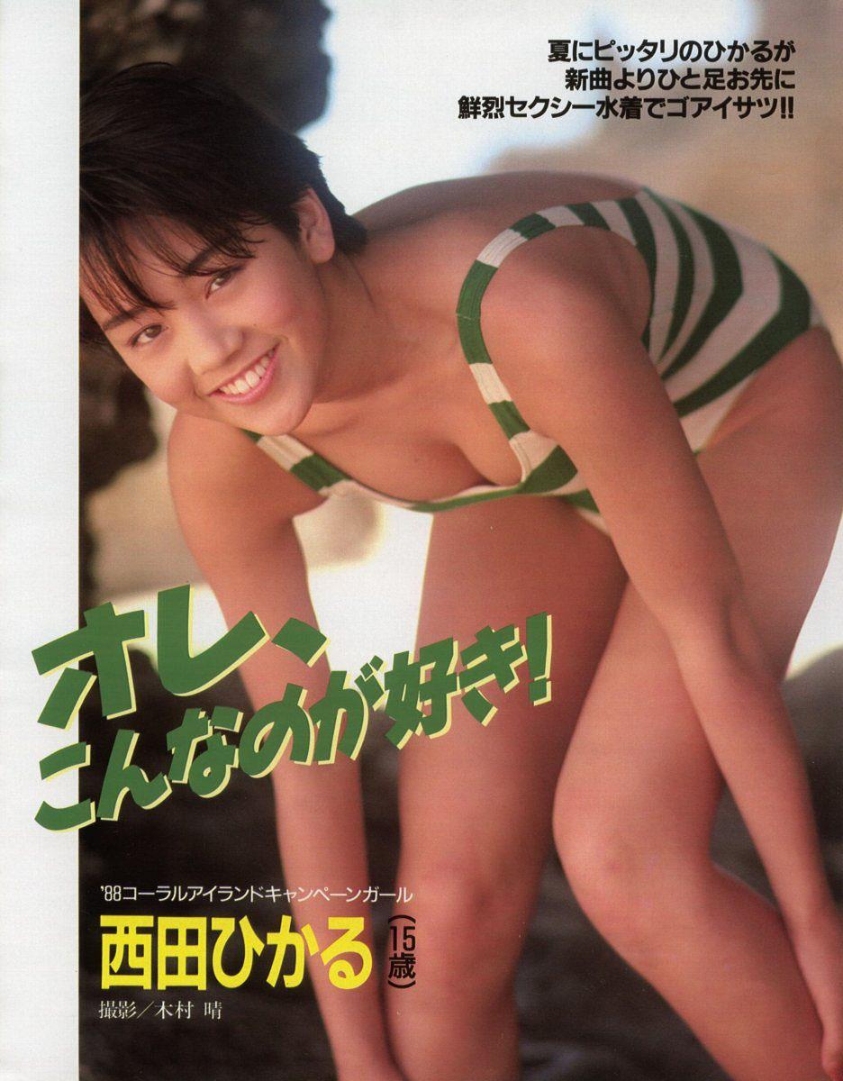 西田ひかる セクシー 巨乳 おっぱいの谷間 水着 前屈み ムチムチ 80年代 笑顔 エロかわいい画像40
