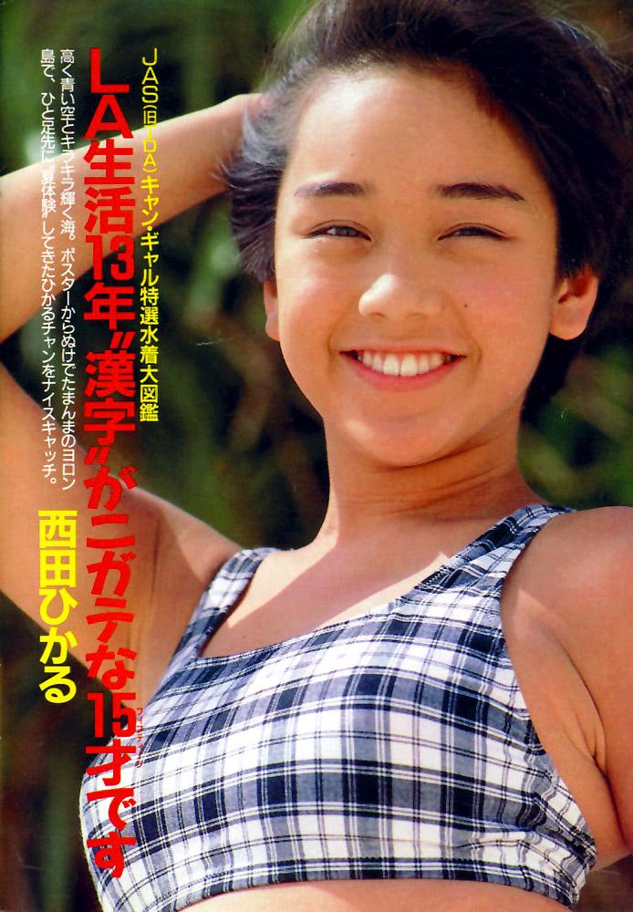 西田ひかる セクシー 顔アップ ショートカット 80年代 笑顔 エロかわいい画像43
