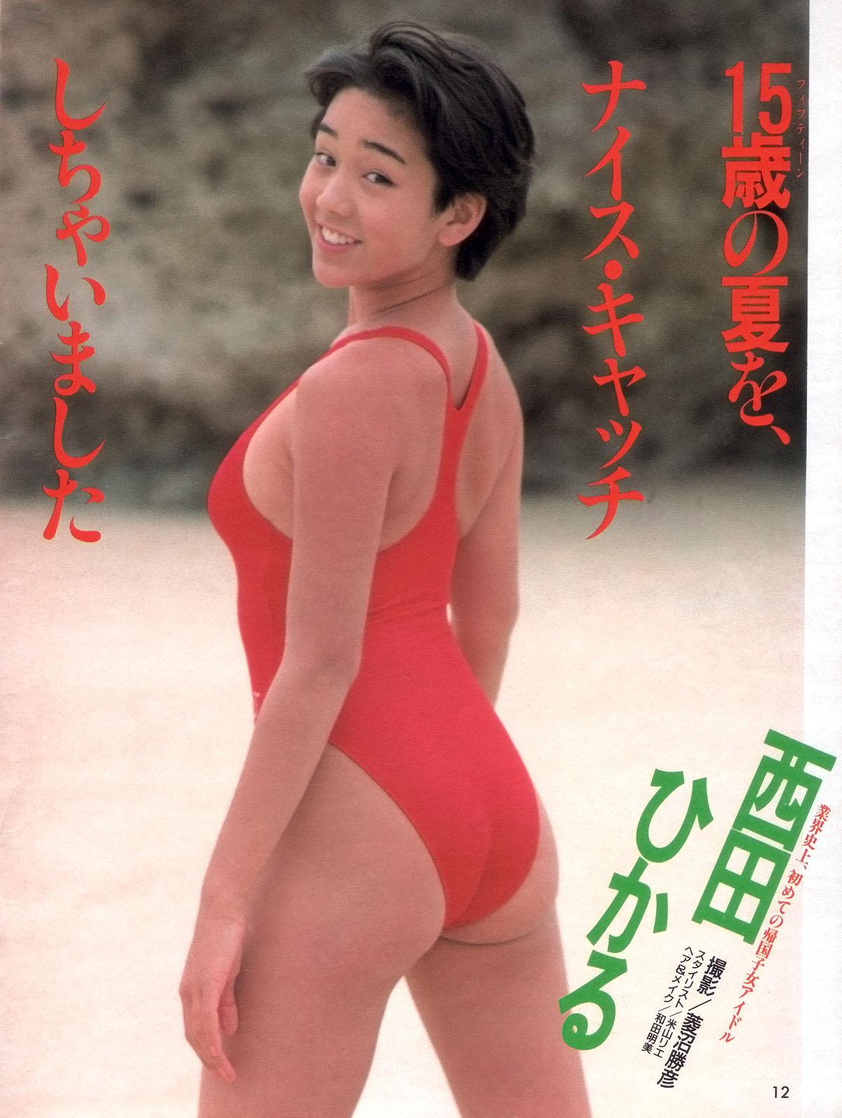 西田ひかる セクシー ハイレグ 水着 横乳 ムチムチ 太もも 80年代 笑顔 エロかわいい画像45