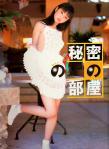小倉優子ゆうこりん セクシー ノーブラ 裸エプロン風 カメラ目線 太もも 高画質エロかわいい画像12