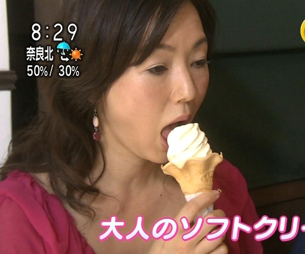とよた真帆 セクシー アイスクリーム舐め 口開け 舌 顔アップ キャプチャー 熟女 エロかわいい画像1