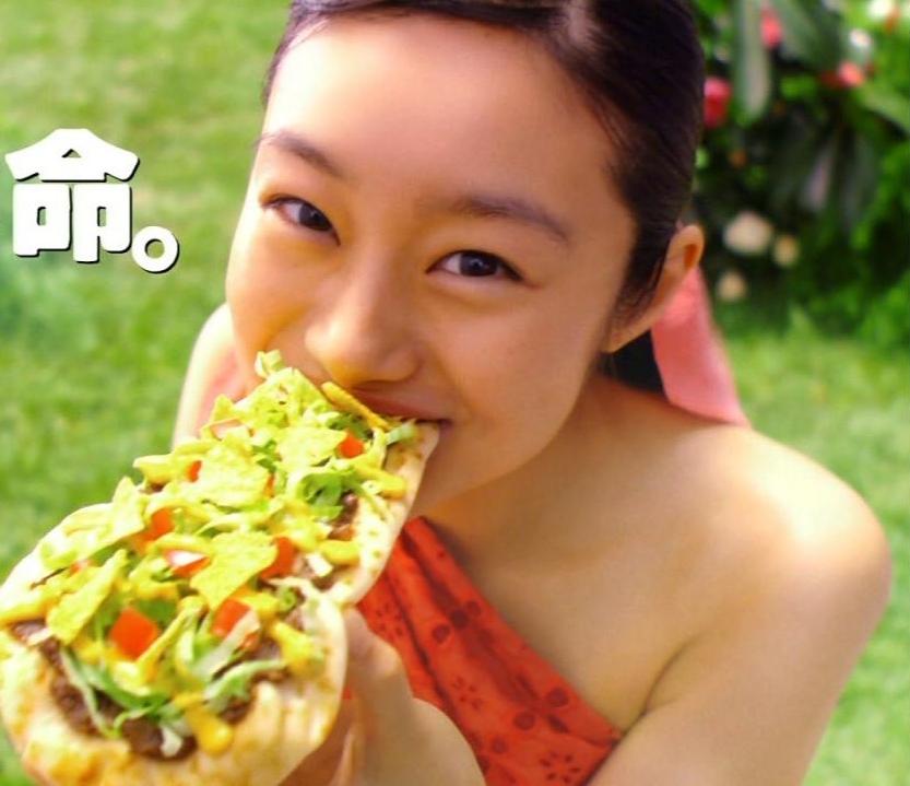 忽那汐里(くつなしおり)セクシー 食事 CM モスバーガー ナン・タコス 顔アップ 笑顔 キャプチャー エロかわいい画像13