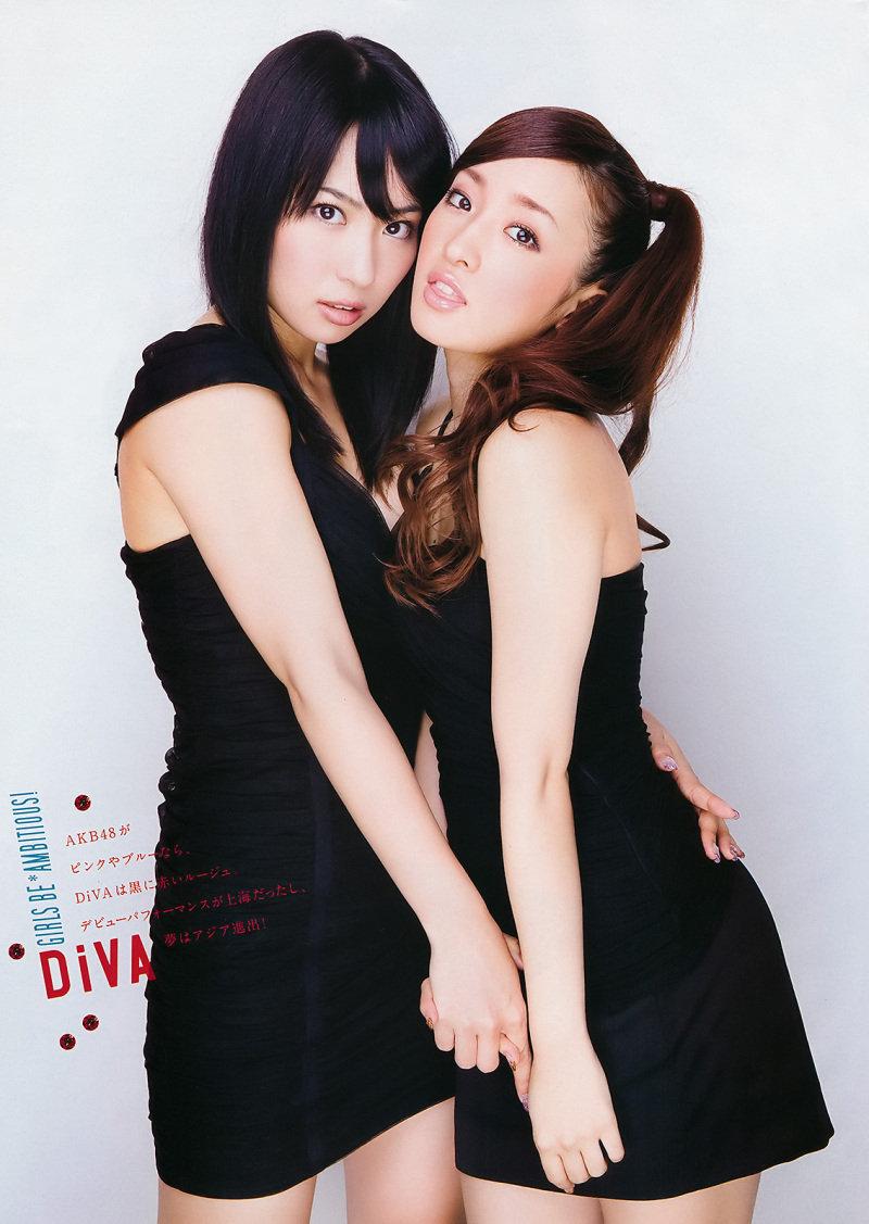 AKB48 増田有華 梅田彩佳 セクシー 舌出し 二の腕 エロかわいい画像