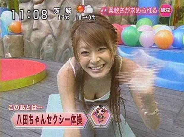 八田亜矢子 笑顔でセクシーバストアップ体操でタンクトップで胸チラ谷間見せながら高速手コキ エロかわいい画像