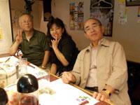 O村さん、Eみ、三郎おじさん