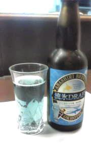 網走ビール中身