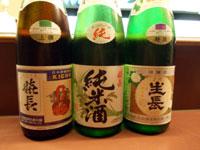 奈良の日本酒