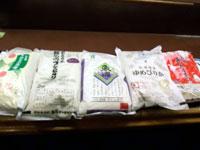 お米5種類