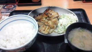 吉野家豚焼き定食