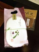 TR京都土産