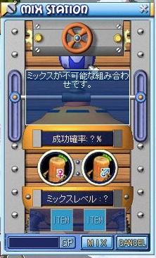 MixMaster_310.jpg